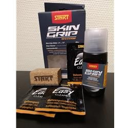 Start Skingrip Ski Service